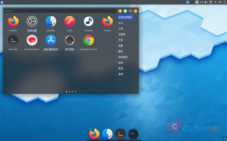 Manjaro Linux 20.0 和win10双系统的安装 美化效果